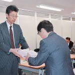 「130人雇い止め撤回を」署名3678人分提出 京都市・介護保険認定・給付の集約化・民間委託