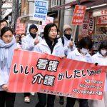 医師・看護師増やして 「いのちと暮らしをよくするみんなのアクション」全国行動に呼応 京都医労連がデモ