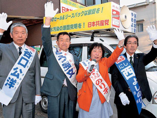 【城陽市議選】大型開発より市民の暮らし第一に 国保料、水道料金引き下げを 共産党4候補が全力 21日投票