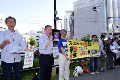 誰でもどこでも最賃1500円に 京都総評が署名宣伝 早期に1000円、中小企業支援も