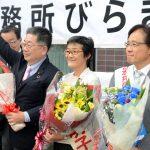 市民と日本共産党の共同で暮らしに希望を 参院比例・倉林事務所開き来賓各氏のあいさつ(上)