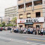 市民と日本共産党の共同で暮らしに希望を 参院比例・倉林事務所開き来賓各氏のあいさつ(下)