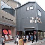 地域と共に100年歩む劇場に シアターE9完成 京都市南区東九条/完成披露式典であごう、茂山氏らが座談会