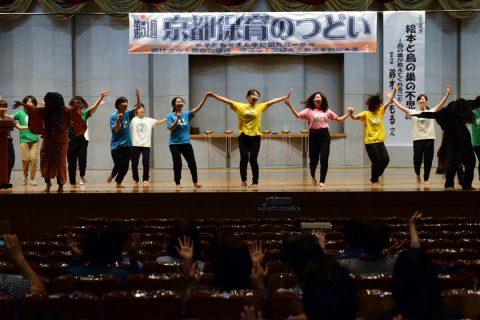 子どもを真ん中に 第51回京都保育のつどい 絵本作家・鈴木まもるさんが記念講演
