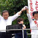 「減らない年金、消費税増税中止、9条守る。この願い、立場を超えて京都選挙区は倉林さん、比例代表は日本共産党に託してください」市田副委員長、京都市と宇治市で訴え