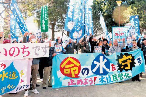 市民の運動で水道民営化無期限延期・静岡県浜松市 「浜松市の水道民営化を考える市民ネットワーク」池谷たか子事務局長に聞く