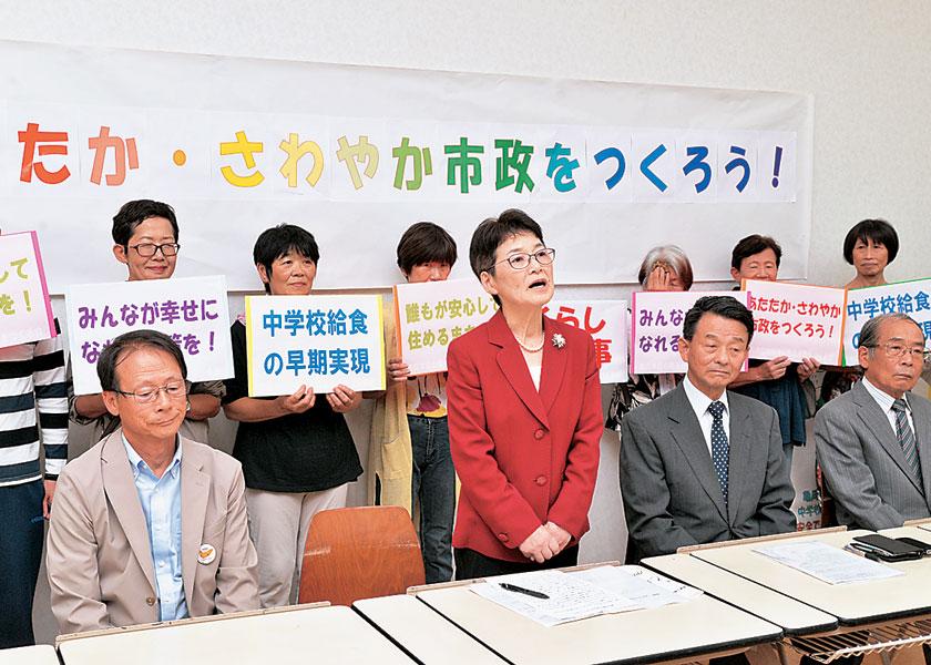 亀岡市長選