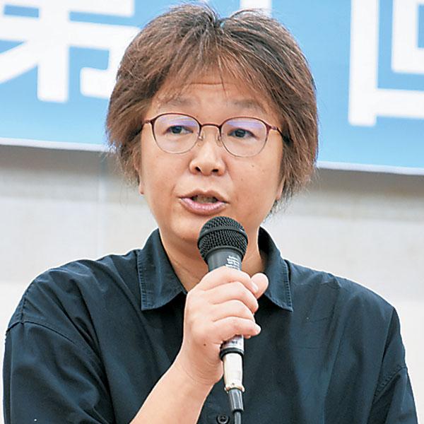 永戸有子さん