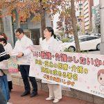 京都医労連白衣宣伝