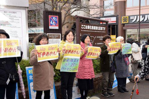「自衛隊を中東に行かせたらあかん」緊急スタンディングで抗議 西京区・桂駅前 共産党・成宮、河合議員と市民有志「戦争あかん」訴え
