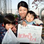 【こんな京都市に】子どもの医療費・中卒まで窓口無料が一番 3歳、1歳半の2児の母親・下谷美緒さん=右京区