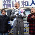 京都市長選出発式