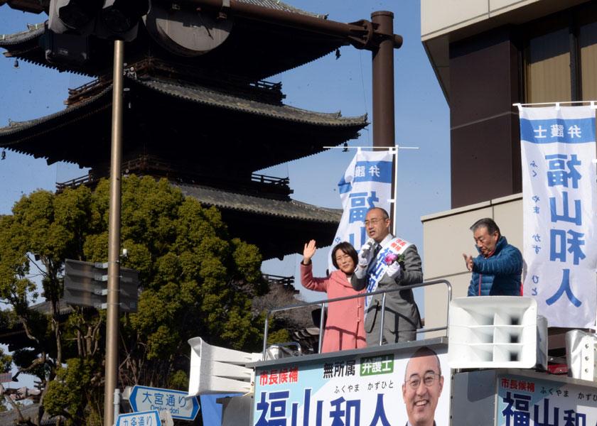 田村智子さん応援