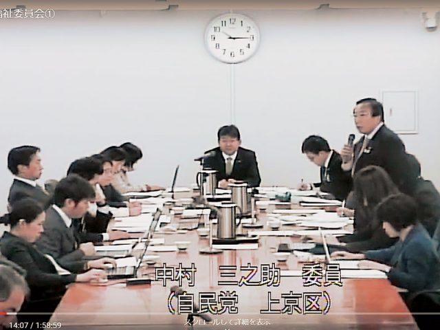 「『一刻も早く』など言うな」「税金の無駄使い」 中学校給食請願に自民議員が暴論/京都市議会教育福祉委