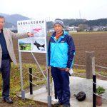 戦争の記録を刻む 福知山市・海軍福知山航空基地跡に市民有志がモニュメント設置