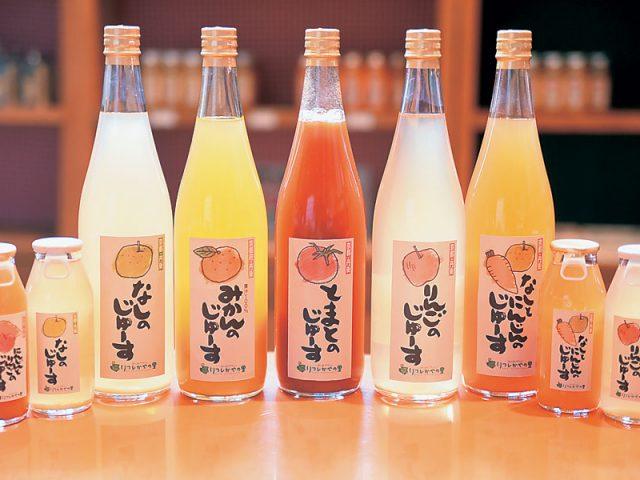 【自慢の一品】果汁100%ジュース よさのうみ福祉会「リフレかやの里」(与謝野町)