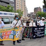 被爆者に連帯、核廃絶・核禁条約批准を政府に迫ろう 京都市内で平和行進歓迎集会