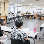 先生増やして! 「少人数学級@左京」が発足 緊急署名広げよう 教育懇談会で交流