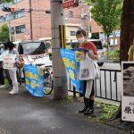 核兵器禁止条約発効まであと11カ国「核廃絶の声広げよう」 「日本も条約批准を」左京原水協がピースアピール宣伝