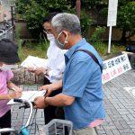 「産廃」「治水」「渋滞」開発計画見直しを 城陽市・東部丘陵地開発 「連絡会」が署名運動スタート