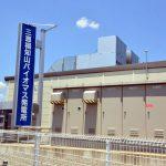 """福知山市・パーム油発電 周辺住民107人が公害調停を申請 """"騒音・悪臭、我慢の限界"""""""
