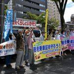 京都市・敬老乗車証 改悪方針撤回を 「連絡会」が宣伝、署名提出/行財政審で見直し対象に、「結論ありき」「政策的価値語るべき」
