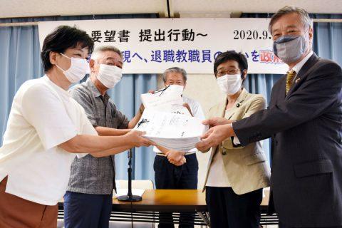 20人以下学級すみやかに実現を 京都退職教職員の会が国へ緊急要望、署名675人分