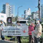 核なき世界へ扉開いた 核兵器禁止条約来年1月発効へ批准50カ国に/京都原水協、被災者懇談会が街頭宣伝「日本政府も参加を」
