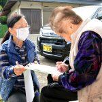 南丹市・美山診療所 入院病床・老健施設の維持を 住民ら「守る会」が署名活動/8日には「住民集会」開催