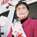 【宇治市長選】命を守る施策を最優先に 「こんな宇治プロジェクト」顧問 ながさこ千春さんの訴え/29日告示・12月6日投票