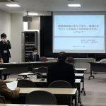 「景観に配慮欠く」「住環境が悪化」 京都市・高さ規制緩和方針 住民説明会で反対意見が続出