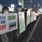 丹後・キンカン行動400回に JA峰山支店前でスタンディング 京丹後市・原発ゼロ実現まで続ける