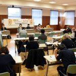 子ども未来ネット 伏見で行政区の集い開催 コロナ禍の学校、生活を交流