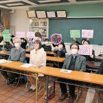宇治田原町長選 今西久美子氏が出馬表明「住民の声が届く町政に」 「刷新の会」が擁立/26日告示、31日投票
