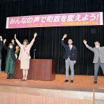 宇治田原町長選26日告示「住民の声聞く町政に」 刷新のつどいで今西候補が決意