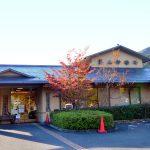 南丹市・美山診療所「全職員の雇用維持を」 4月から直営化 労組が申し入れ「住民の命と健康守るために必要」