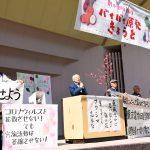 原発ゼロ、被災者・避難者支援を 「3・11」府内各地の集会行動日程