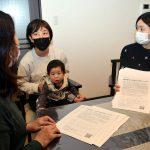 京都市・聚楽保育所「入所再開して」 「入所拒否」問題で保護者が署名呼びかけ