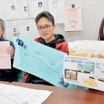 闘争支援グッズできました! 京都市の学童・児童館職員 「団体交渉拒否」で府労委に救済申し立て/福祉保育労京都地本