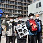 不当判決に怒り、控訴へ 年金裁判・大阪地裁/判決で年金生活の厳しい生活実態言及