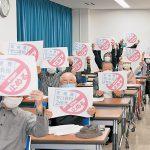 高齢者医療費2倍化法案「暮らし圧迫、受診抑制起こる」 京都社保協などが学習決起集会/病床削減推進法案とともに反対運動強化