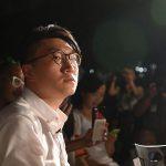 香港民主化運動を考える 香港インディペンデント映画祭2021 上京区・出町座で6月25日から