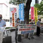 命軽んじる日本でいいのか 高齢者医療費2倍化施行許さない 年金者組合府本部、京都社保協が街頭訴え