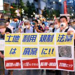 「時の政府によってまれにみる弾圧法になる」 土地利用規制法案廃案訴え集会、デモ