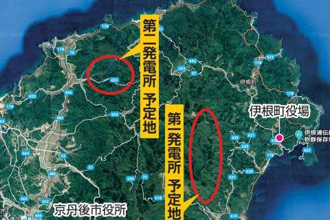 大規模風力発電計画に住民不安 丹後半島の山間部に27基 京丹後、宮津・伊根の2サイト