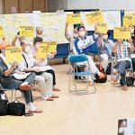 災害・コロナ・通学路…暮らしの要求を交流 9月5日告示・城陽市長選に向け「市民の会」がつどい