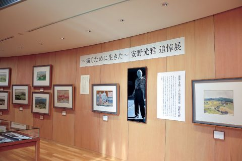 世界を旅した風景画家・安野光雅 京丹後市「森の中の家 安野光雅館」で追悼展