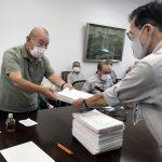 「福祉・敬老の心ない」 京都市・敬老乗車証改悪案の撤回求め「連絡会」が行動/9月議会に条例改定案、来年10月実施狙う