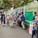 政権交代で命と文化守ろう 共産党京都文化後援会がホール前宣伝