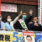 【2021総選挙】なにより、いのち ぶれずに共闘貫く共産党を大きく 左京区で市田副委員長訴え/たけやま比例候補、ちさか2区候補が決意